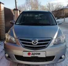 Копейск MPV 2004