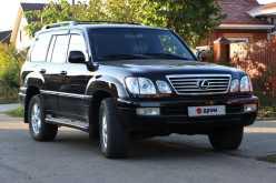 Тамбов LX470 2006