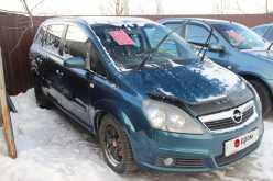 Воронеж Zafira 2007