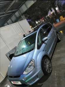 Минеральные Воды S-MAX 2007
