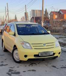 Омск ist 2003