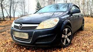 Курган Astra 2010