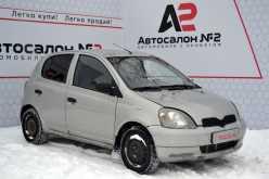 Нижний Новгород Yaris 1999