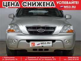 Кемерово Sorento 2009