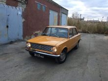 Энгельс 2101 1975
