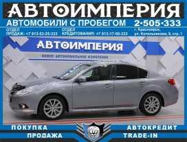 Красноярск Legacy 2011