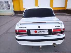 Гвардейское 3110 Волга 2002