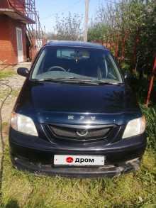 Совхозный MPV 2001