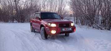 Северодвинск Forester 2002