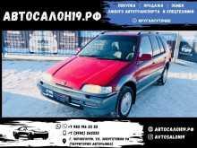 Черногорск Civic Shuttle 1995
