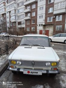 Санкт-Петербург 2106 1993