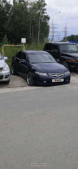 Сургут Accord 2008