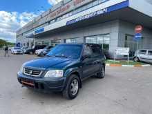 Химки CR-V 1998