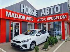 Краснодар Kia Cerato 2019