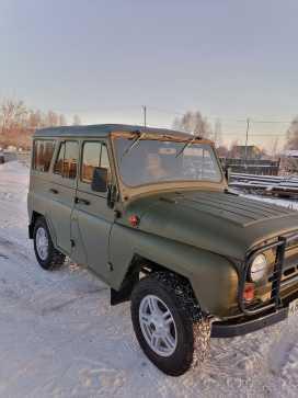 Байкалово 3151 1997