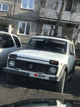 Черногорск 4x4 2121 Нива 1993