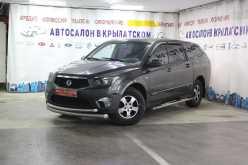 Москва Actyon Sports 2012