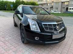 Новосибирск SRX 2011
