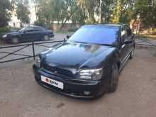 Екатеринбург Legacy B4 2000