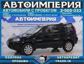 Красноярск HR-V 2005