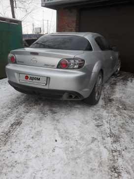 Омск RX-8 2004