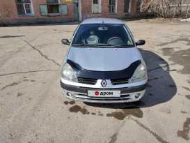 Томск Symbol 2005
