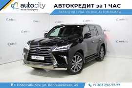 Новосибирск LX570 2016