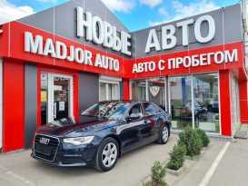 Краснодар A6 2012