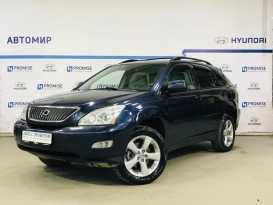 Новосибирск RX330 2004