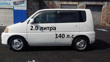 Прокопьевск S-MX 2001