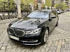Москва BMW 7-Series 2017