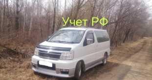 Усть-Катав Elgrand 2001