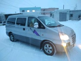 Якутск Starex 2005