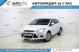 Новосибирск Focus 2013