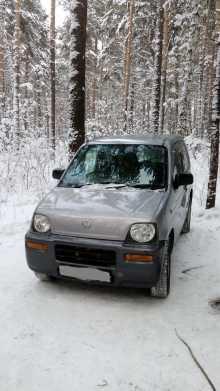Новосибирск Z 1998