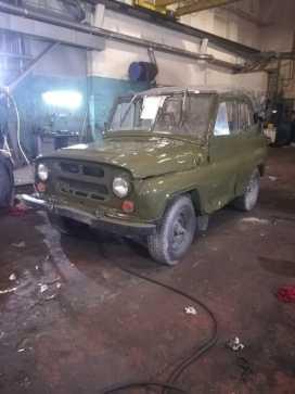 Екатеринбург 469 1981