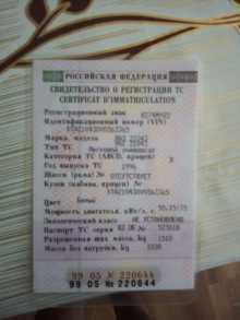 Бахчисарай 2104 1996