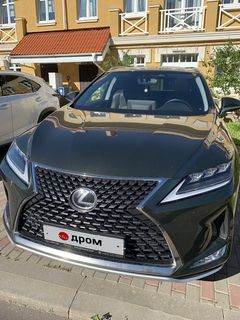 Зеленоград Lexus RX300 2020