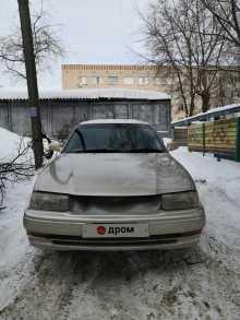 Новочебоксарск Vista 1993