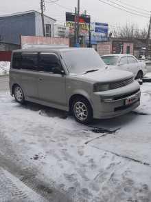 Барнаул bB 2000