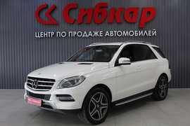 Сургут M-Class 2014