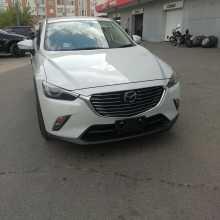 Москва CX-3 2017
