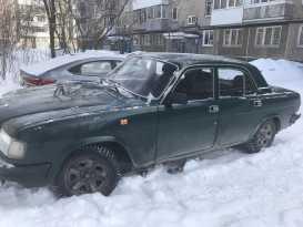 Пермь 3110 Волга 1998