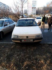 Ростов-на-Дону 405 1991