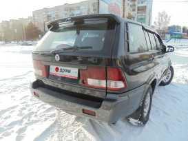 Омск Musso 2002