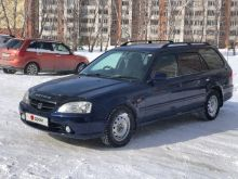 Бердск Orthia 2000