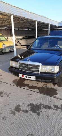 Джанкой 190 1993