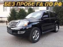 Омск GX470 2006