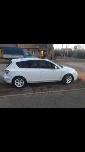 Астрахань Mazda3 2006