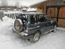 Североуральск Escudo 1992